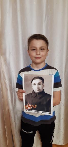 http://vrnschool85.ucoz.ru/111/20200502_193459.jpg