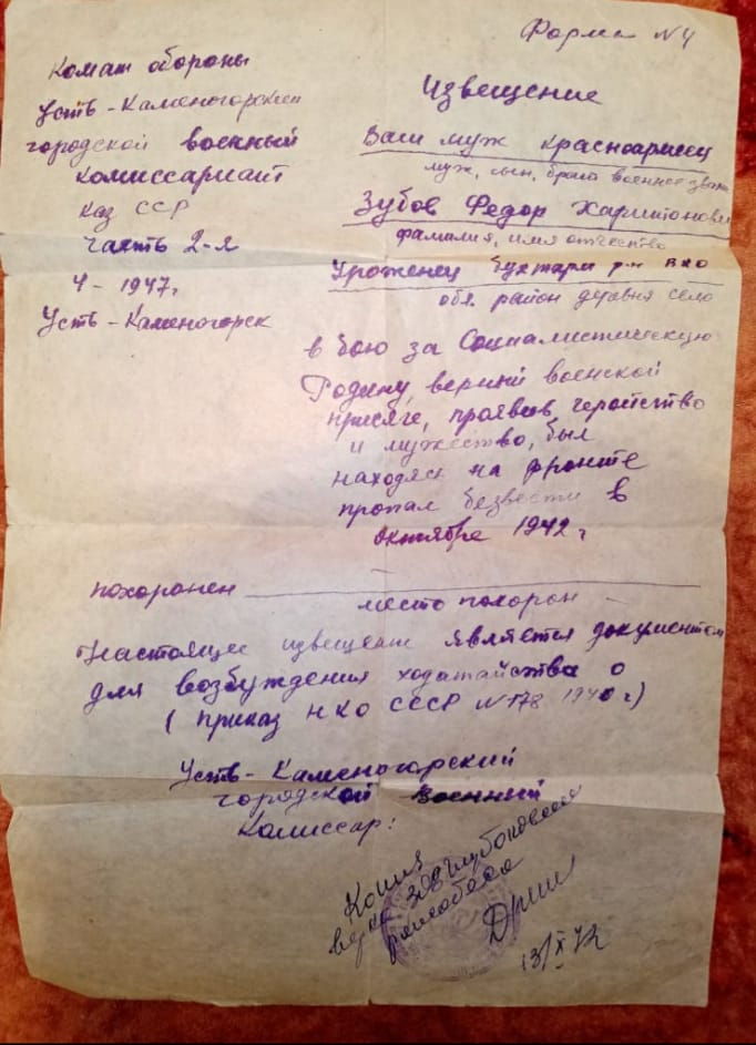 http://vrnschool85.ucoz.ru/111/IMG-20200506-WA0006.jpg
