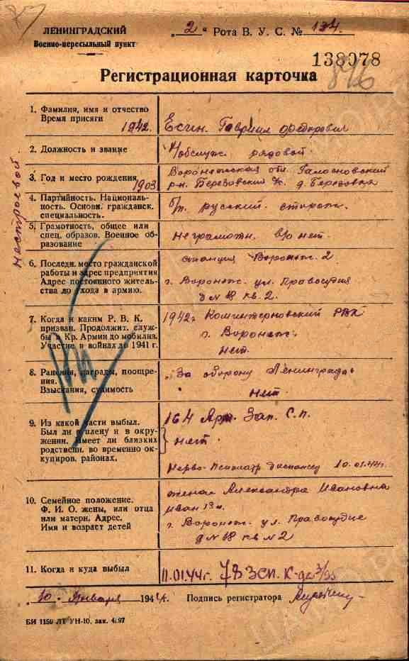 http://vrnschool85.ucoz.ru/111/IMG-20200506-WA0012.jpg