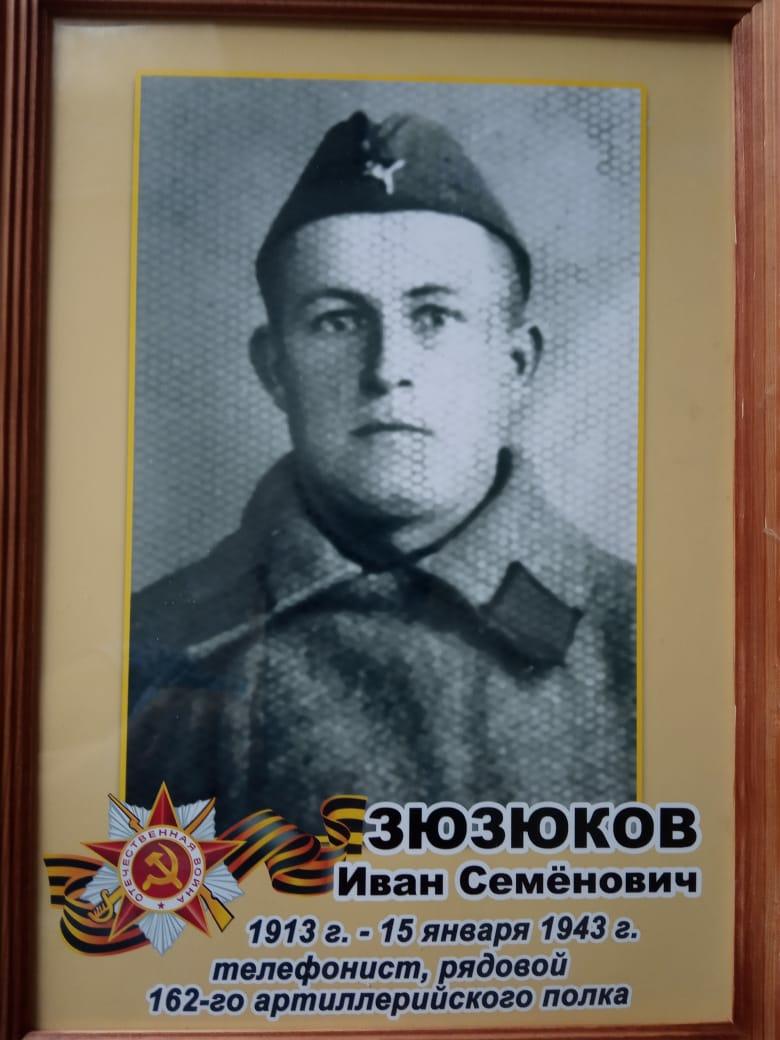 http://vrnschool85.ucoz.ru/111/IMG-20200508-WA0017.jpg