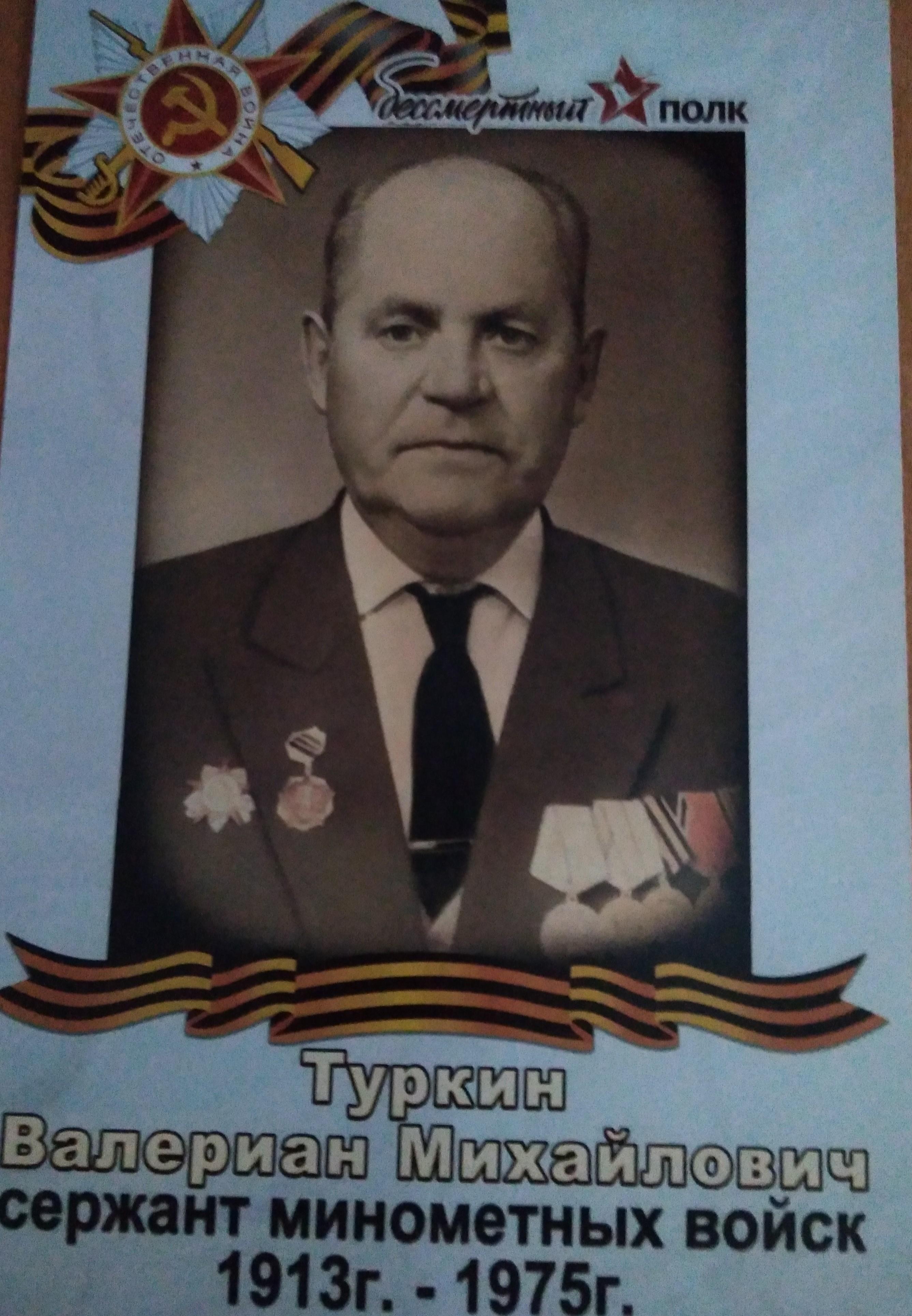 http://vrnschool85.ucoz.ru/111/P_20200506_161652_1.jpg