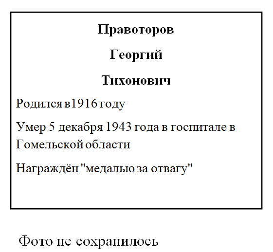 http://vrnschool85.ucoz.ru/111/oooaayvvvppj.png