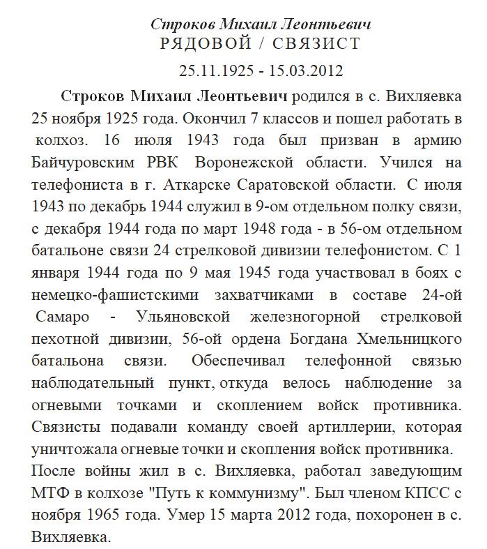 http://vrnschool85.ucoz.ru/111/rrrpr.png
