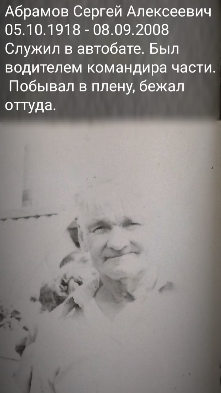 http://vrnschool85.ucoz.ru/19-20/49051AD9-00C4-4AB2-8B30-5796CAAAEB2E.jpeg