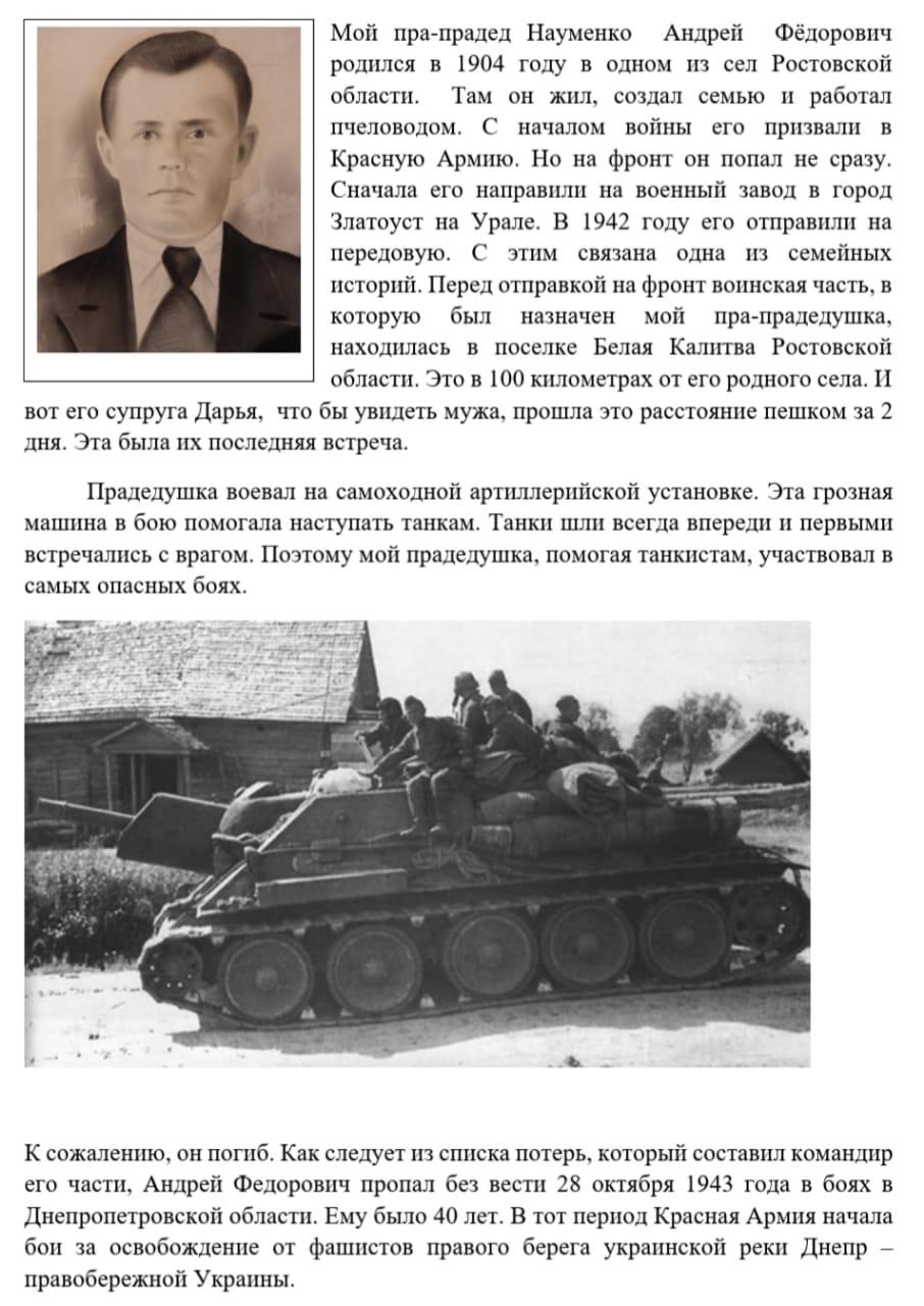 http://vrnschool85.ucoz.ru/19-20/8DB6BEBC-0A76-44C0-AF74-5B8E06008AAD.jpeg
