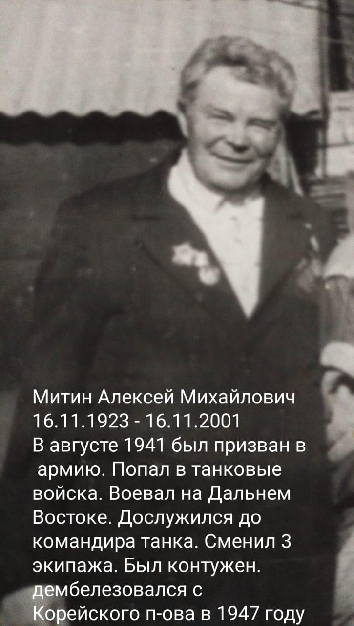 http://vrnschool85.ucoz.ru/19-20/AAAA8AD3-6583-4D94-ADA4-468D72891A1A.jpeg