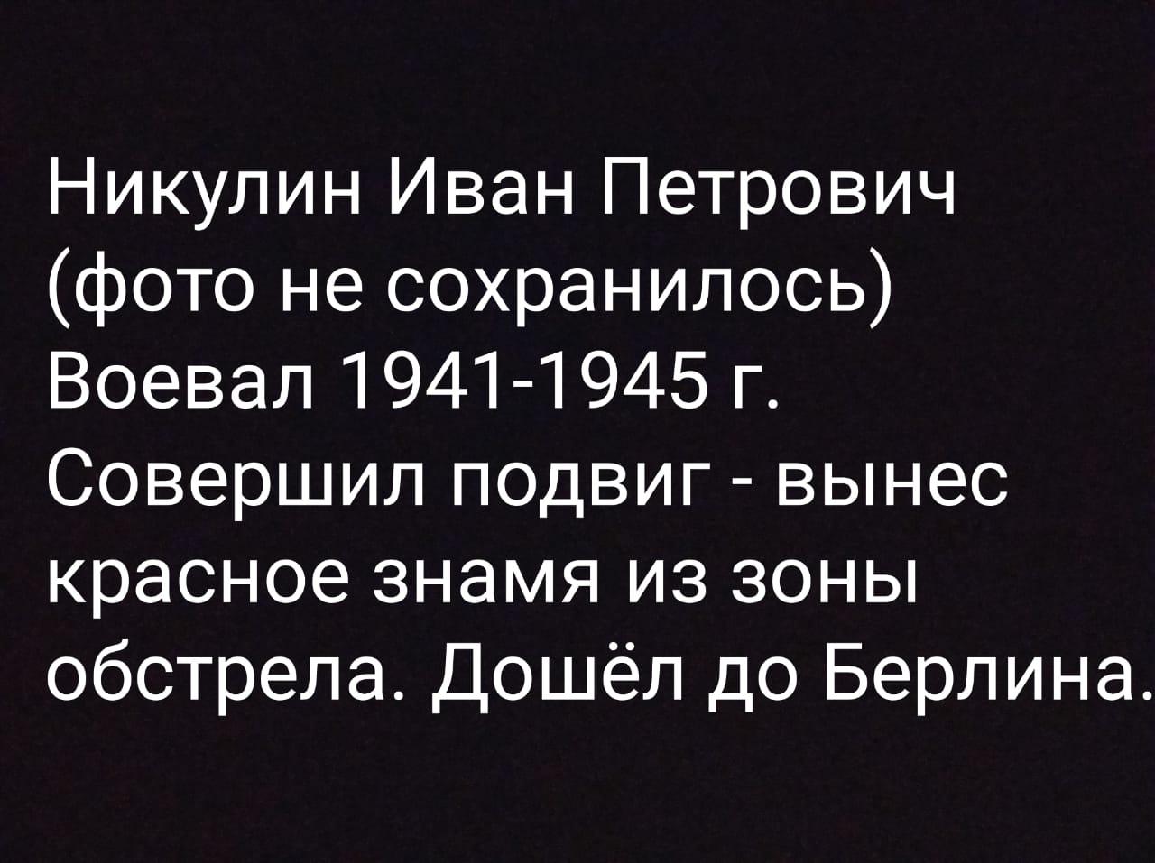 http://vrnschool85.ucoz.ru/19-20/E242B863-BFC6-4C90-B8F3-05792F1BCC44.jpeg