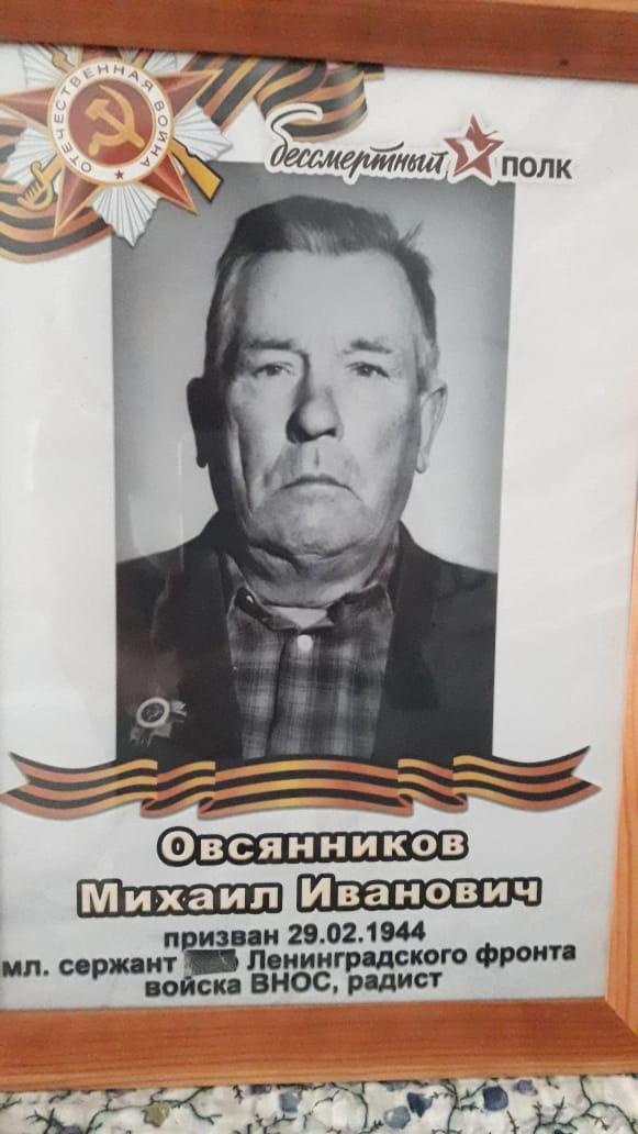 http://vrnschool85.ucoz.ru/19-20/IMG-20200508-WA0005.jpg