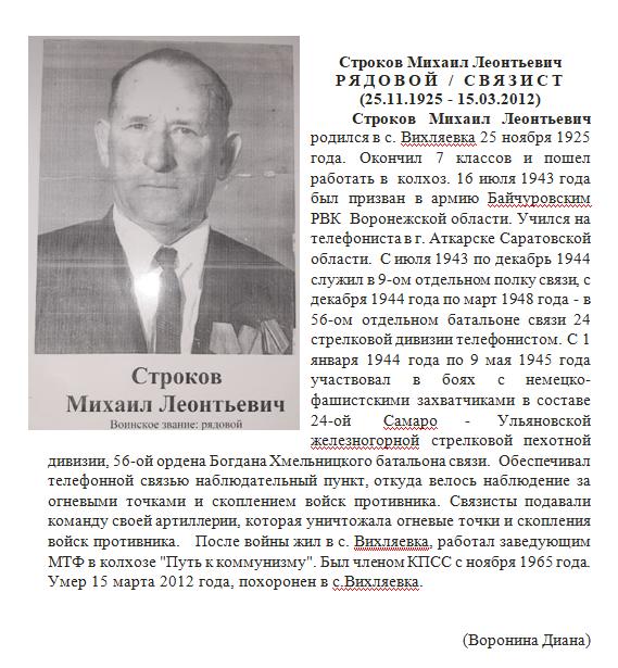 http://vrnschool85.ucoz.ru/19-20/bepoj.png