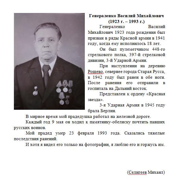 http://vrnschool85.ucoz.ru/19-20/bepoyvpyvj.png