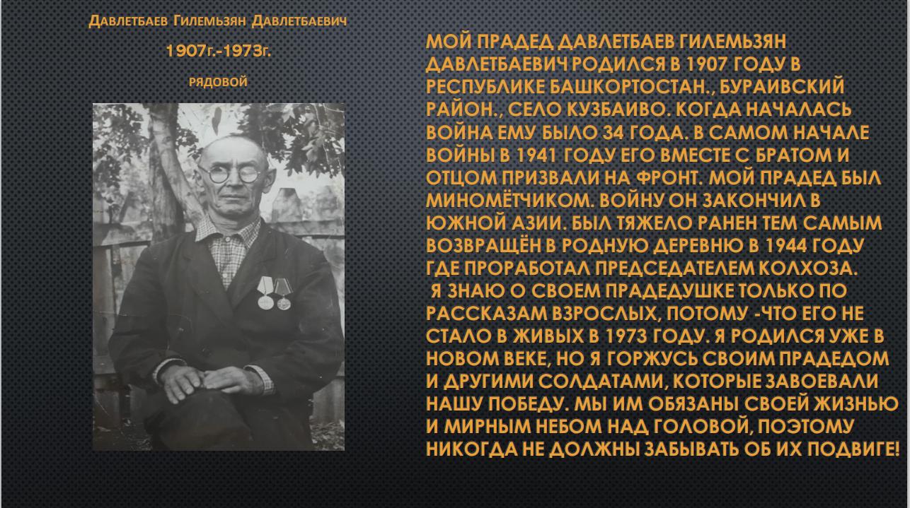 http://vrnschool85.ucoz.ru/19-20/bezymjannnnnnyj.png