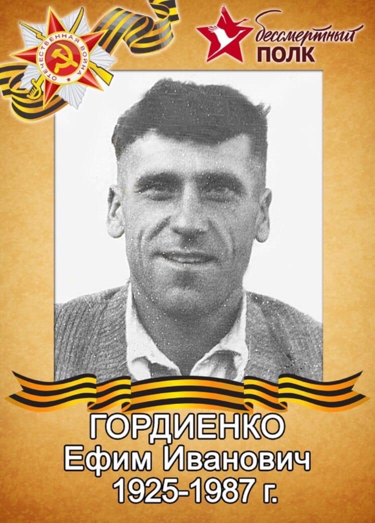 http://vrnschool85.ucoz.ru/19-20/gordienko_e.i..jpg