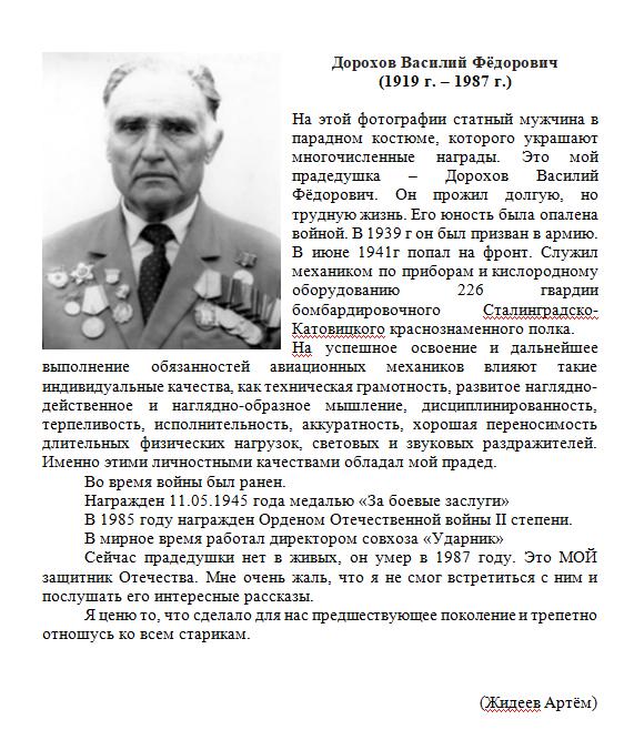 http://vrnschool85.ucoz.ru/19-20/vrvr.png