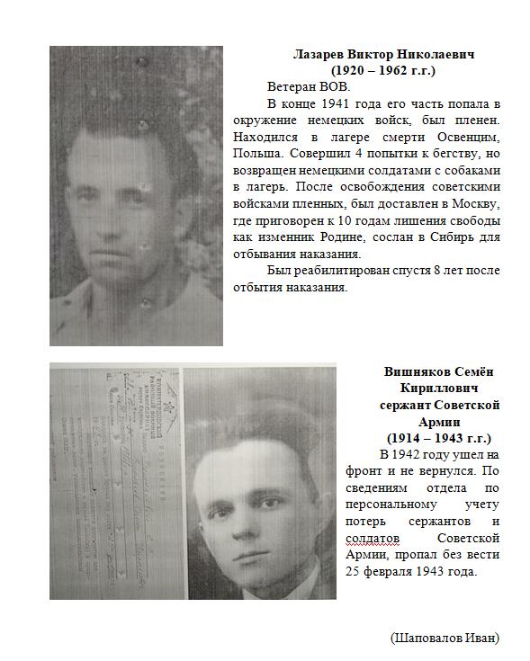 http://vrnschool85.ucoz.ru/19-20/vtttrvr.png