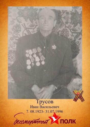 http://vrnschool85.ucoz.ru/_si/0/s01215213.jpg