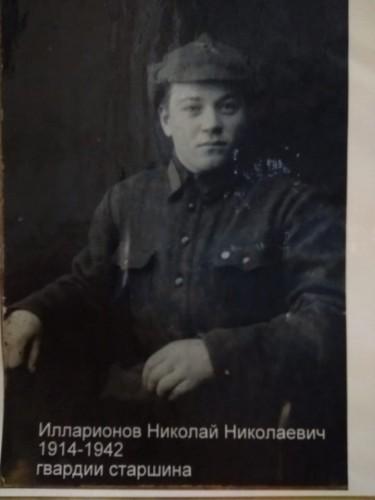 http://vrnschool85.ucoz.ru/_si/0/s03868444.jpg
