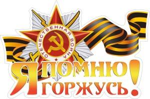 http://vrnschool85.ucoz.ru/_si/0/s27873348.jpg