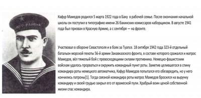 http://vrnschool85.ucoz.ru/_si/0/s36299873.jpg