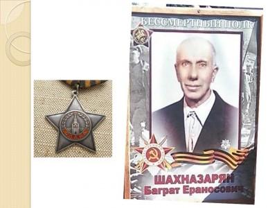 http://vrnschool85.ucoz.ru/_si/0/s39470844.jpg