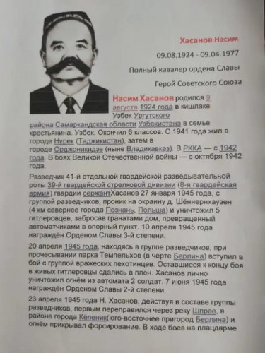 http://vrnschool85.ucoz.ru/_si/0/s55765338.jpg