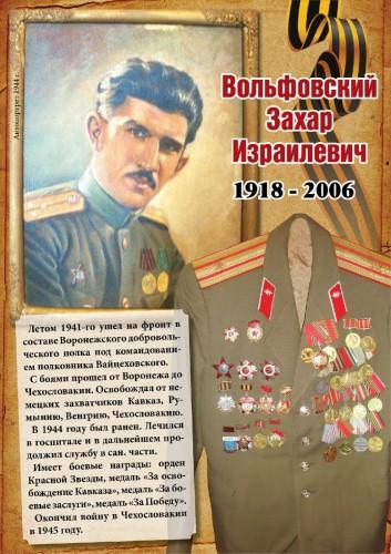http://vrnschool85.ucoz.ru/_si/0/s56914661.jpg