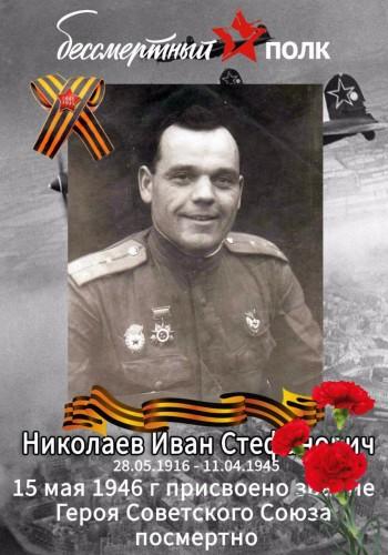 http://vrnschool85.ucoz.ru/_si/0/s67524091.jpg