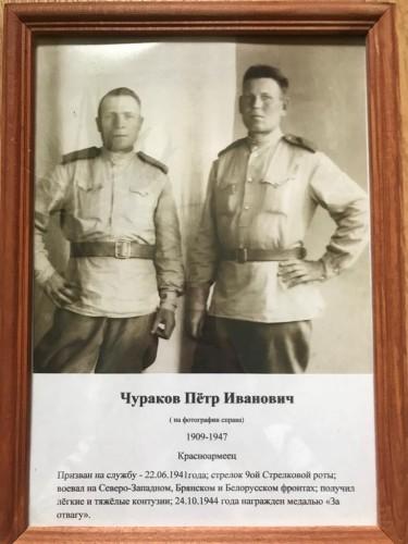 http://vrnschool85.ucoz.ru/_si/0/s68210799.jpg