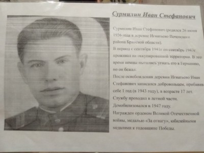 http://vrnschool85.ucoz.ru/_si/0/s79674013.jpg