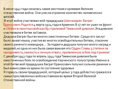 http://vrnschool85.ucoz.ru/_si/0/s94797677.jpg